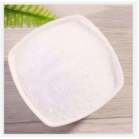 Wholesale Cosmetic Grade 6138 23 4 Moisturizer Trehalose Powder For Mask from china suppliers