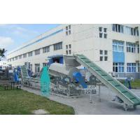 Wholesale Cola Bottle Recycling and Washing Line from china suppliers