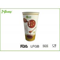 Wholesale Large Size Insulation Custom Printed Paper Cups For Hot / Cold Drink , LFGB FDA Approval from china suppliers
