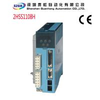 Wholesale High Precision Closed Loop Stepper Driver Working For Nema 34 / 42 Stepper Motor from china suppliers