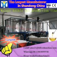 China oil press equipment for small business  bran oil extraction machine on sale