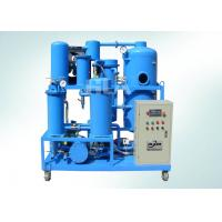 Vaccum Used Lube Oil Purifier Machine For Car Motor Oil , Gear Oil for sale