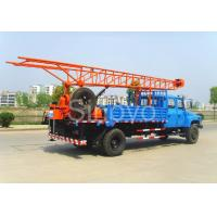 Wholesale Portable Mobile Core Drilling Equipment , Drill Depth 100m Truck Mounted Drilling Rig from china suppliers
