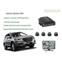 Best Four Channel Recoda HD Mobile DVR Anti Shack For Vehicle , 1080P Resolution wholesale