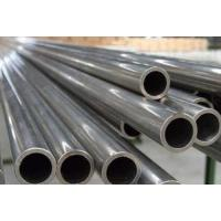 Buy cheap AISI 4130 Steel Pipe from wholesalers