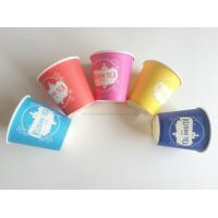 Wholesale 2.5oz 3oz 4oz Custom Logo Printing Disposable Single Wall Small Tasting Paper Cup from china suppliers