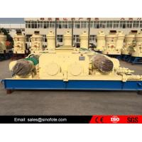 Wholesale High pressure mining coal roller crusher from china suppliers