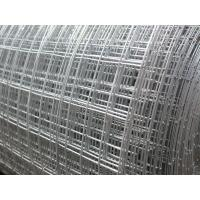 Wholesale 1x1 Galvanized Welded Wire Fence Panels from china suppliers