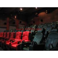 046-2005-An Fengqing Park West-4D Motion 32 Seats theater-3D 4D 5D 6D Cinema Theater Movie Motion Chair Seat System Furniture equipment facility suppliers factory for sale