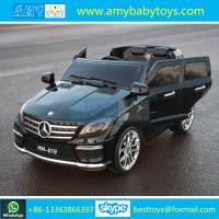 Newest Hot Sale Good Quality Passed CE EN71 Mercedes Benz Children Ride On Cars Kids Electric Cars
