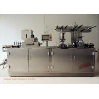 Small Medical Apparatus Automatic Blister Packing Machine Blister Sealer Machine