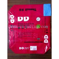 Wholesale PP Valve Bag from china suppliers