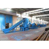 Wholesale Automatic PE PP Film Washing Line Recycling Machinery With ABB Inverter from china suppliers