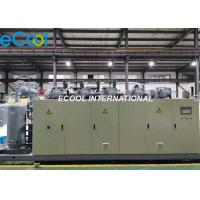 China Air Cooled Industrial Freezer Condensing Unit For Fish Storage Room for sale