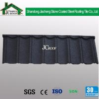Wholesale Nigeria Building Material Metal Tile Roofing Sheets , Coated Metal Roofing Sheets from china suppliers