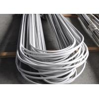 Wholesale SA789 Duplex 2205 Stainless Steel Heat Exchanger Tube Seamless UNS S31803 from china suppliers