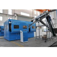 Wholesale Injection Blow Molding Machine , 0.1L - 3L 8 Cavity Automatic Pet Bottle Blowing Machine from china suppliers