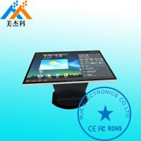 Buy cheap 43Inch Tea Table OS System High Brightness 500CD FUll HD LG Capacitive Touch Screen from wholesalers