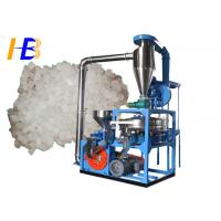 Wholesale High Speed Plastic Pulverizer Machine Milling PE / PVC / PET Scraps 120 - 800kg/h from china suppliers