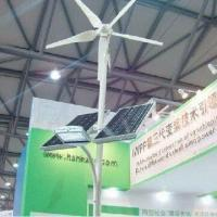 Wholesale 5kW Wind Turbine with 3 Blades and 350rpm Rated Rotating Speed from china suppliers