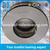 Wholesale 51415M Brass Cage Thrust Ball Bearing , High Precision Ball Bearing For Machinery from china suppliers