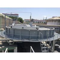 Buy cheap Efficient Air Flotation Wastewater Treatment Equipment from wholesalers
