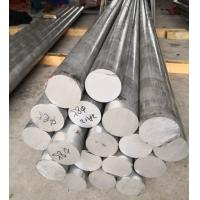 Wholesale T4 2024 Aluminum Round Bar Mill Finish Excellent Fatigue Resistance HYR2024 from china suppliers