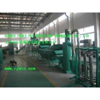 Wholesale Plastic Pet Bottles/Flakes Washing Machine from china suppliers