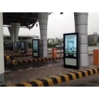 Wholesale 55 Inch outdoor information LCD  display in Chengdu highway from china suppliers