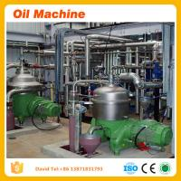Wholesale hot sale 20TPD 50TPD palm oil squeezing machine for sale with factory price from china suppliers