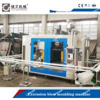 China High Precision Extrusion Blow Molding Machine 10L For Cosmetic Containers for sale