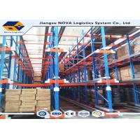 Wholesale Drive In Shuttle Storage System Semi Automatic Steel Q235 Raw Material from china suppliers