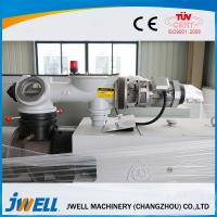 Wholesale High Precision Plastic Profile Extrusion Line Advanced Infrared Heating Systems from china suppliers