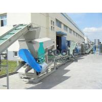 Wholesale PET Washing Line for Waste Drink Bottle from china suppliers