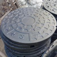 Wholesale Municipal Roads Cast Iron Access Covers 100% Waterproof Corrosion Free Material from china suppliers