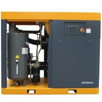 China 22kw,30hp Vsd Inverter Screw Air Compressor With Pmsm Motor with higher flow on sale