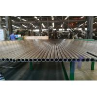 Wholesale EN10305-4 E235 E355 Cold drawn seamless precision steel tube for hydraulic line from china suppliers