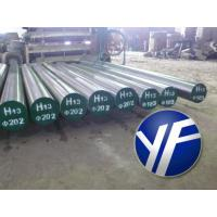 Wholesale AISI H13 forged steel round bar from china suppliers
