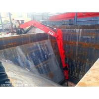 China Red Color YZH Brand Stationary Type Pedestal Boom Breaker System for sale