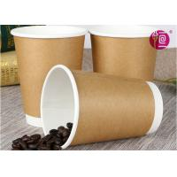 Wholesale various sizes eco-friendly double wall paper cups with FDA certification from china suppliers
