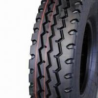 Wholesale Steel Radial Bus Tires with Good Traction Performance and Low Noise from china suppliers