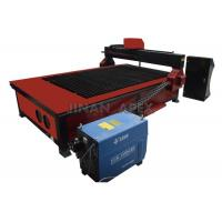 Wholesale High Efficient CNC Plasma Metal Cutting Machine 1300 * 2500mm Easy Operation from china suppliers