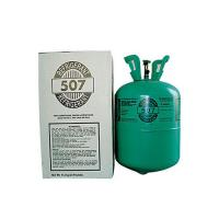 Wholesale Refrigerant Gas R507 from china suppliers