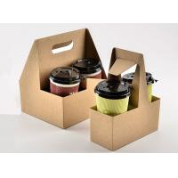 China 4 cups of beverage portable corrugated paper container milk tea cup holder package to takeaway coffee cups of 350-700ml for sale