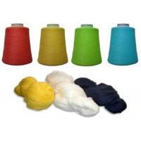 Wholesale 100% Acrylic Yarn from china suppliers