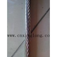 Wholesale steel wire rope 1*19(12+6+1) ,EN12385-4,Dia 0.4-20.0mm from china suppliers
