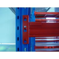 Wholesale NOVA Logistics Equipment Large Scale Industrial Heavy Duty Racking from china suppliers