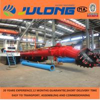 Quality Cutter Suction Dredger with Dredge Pump for sale