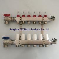 China Stainless Steel 6 Port Underfloor Heating Manifold with Fill/drain Valves for sale