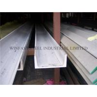 China ASTM A479 201 Stainless Steel H Channel Hot Rolled for Structure on sale
